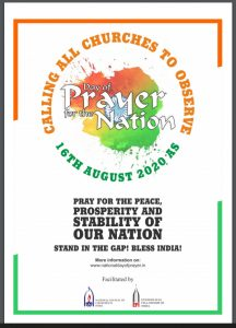 National Day of Prayer 2020 soft copy invitation